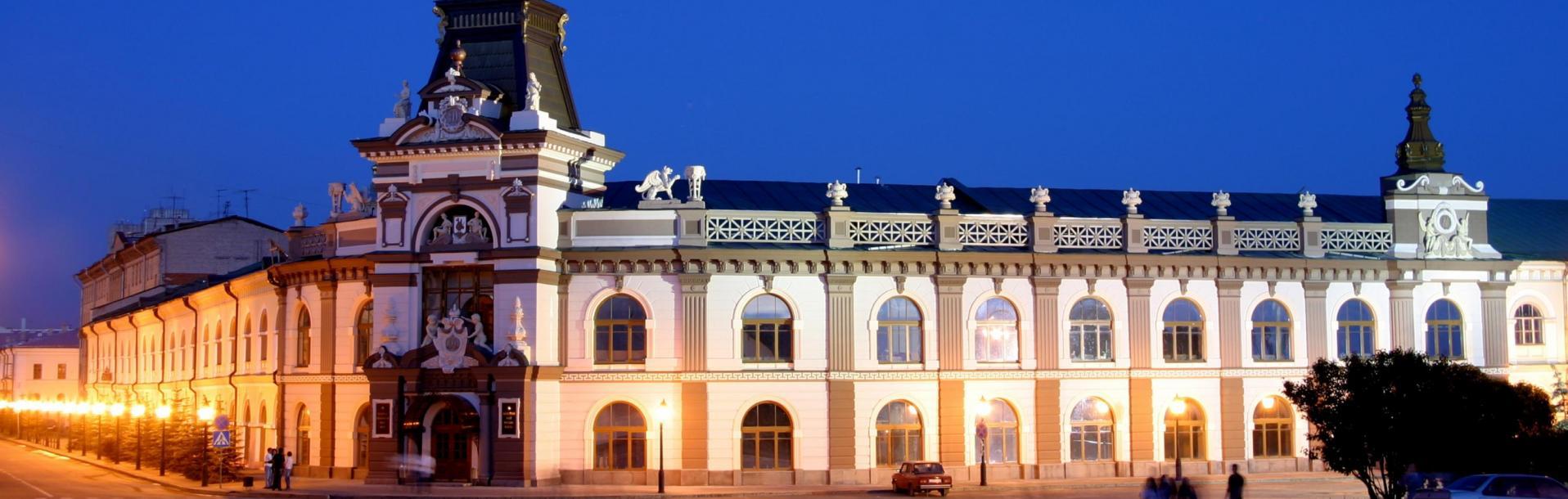 Музеи Казани